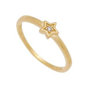 Imagem de Anel estrela e pedras zircônia - 0106883
